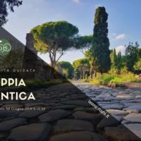 Appia Antica visita guidata